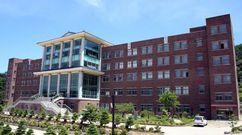 Đại học Songgok